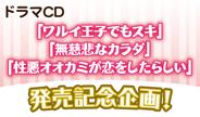 150626_banner_waru_s