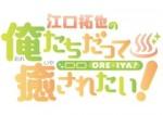 oreiya_banner