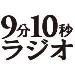 icon_910radio