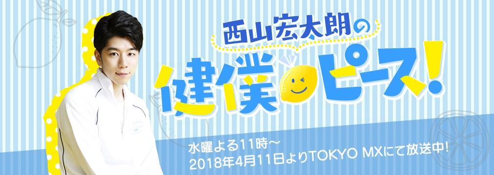 banner-sukoboku-v4