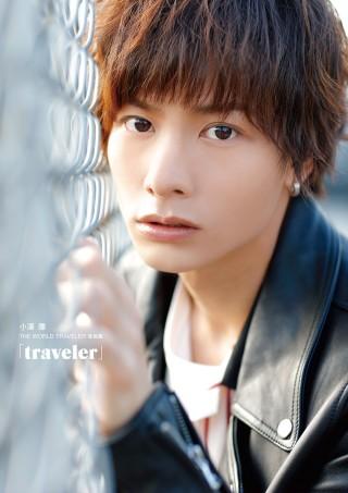 RenOzawa_traveler_photobook_cover_3