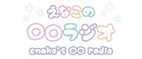 enako_radio_logo200