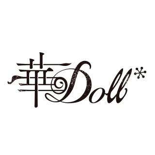 hana_doll_anthos_logo_fix