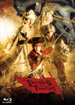 pirates_bd_tujo