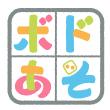 bdoaso2_logo_110