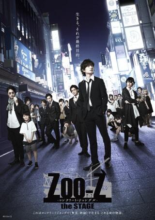 Zoo-Z_KV